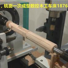 能實現車加工和拉槽雕花功能的萬方數控木工車床車銑復合機械