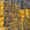 黃漆架子管