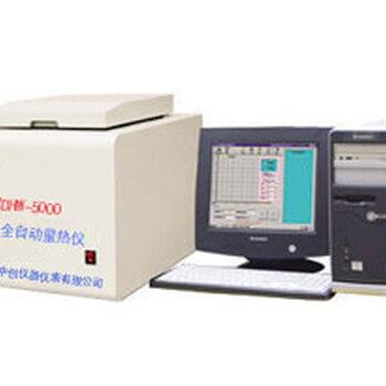 煤炭質量檢測設備,煤炭分析化驗儀器,煤炭化驗儀器