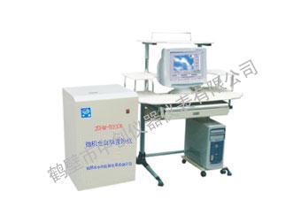 洗煤厂量热仪,微机全自动量热仪,化验煤炭热量仪器