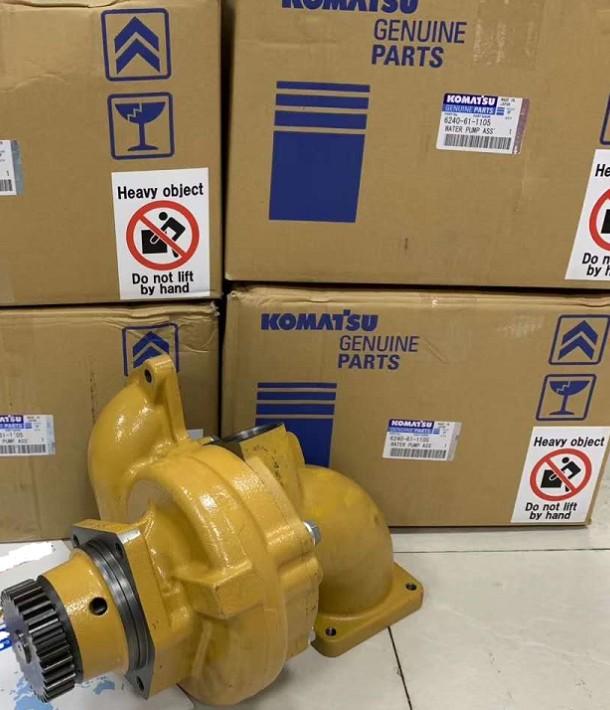 6240-61-1105水泵.jpg