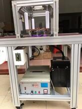 不銹鋼片材電暈處理機電暈機火花機圖片