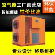 芒果烘干溫度分享芒果熱泵烘干工藝芒果烘干圖片