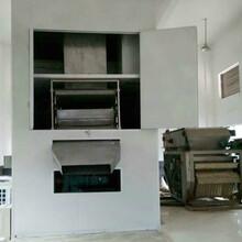 恒芝美桑葚烘干機-廣東奧芝美熱泵烘干機節能烘干機