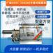 廣益短管煙霧機6HYC-2(W)手提式彌霧機消毒殺蟲防疫總代理