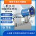 隆瑞BWC-50噴霧機蓄電池容量噴霧器衛生滅菌消毒機Longray