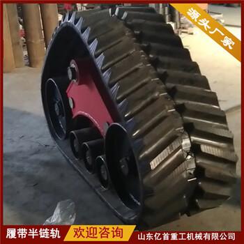 履带半链轨防陷轮改装一机两用省时省力省人工