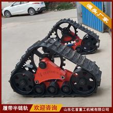 農機車改裝三角防陷半鏈軌代替輪胎不怕澇洼泥濘地形圖片