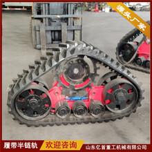 各种型号农机车辆改装橡胶履带总成的优点和使用环境图片