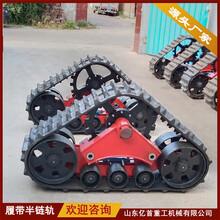 加固型橡胶履带三角链轨车辆改装高通过性图片