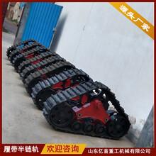 收割机拖拉机农机改装履带半链轨高稳定性图片