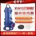 切割式污水泵小型220v抽糞泥漿家用抽水泵排污泵380V潛水泵污水泵