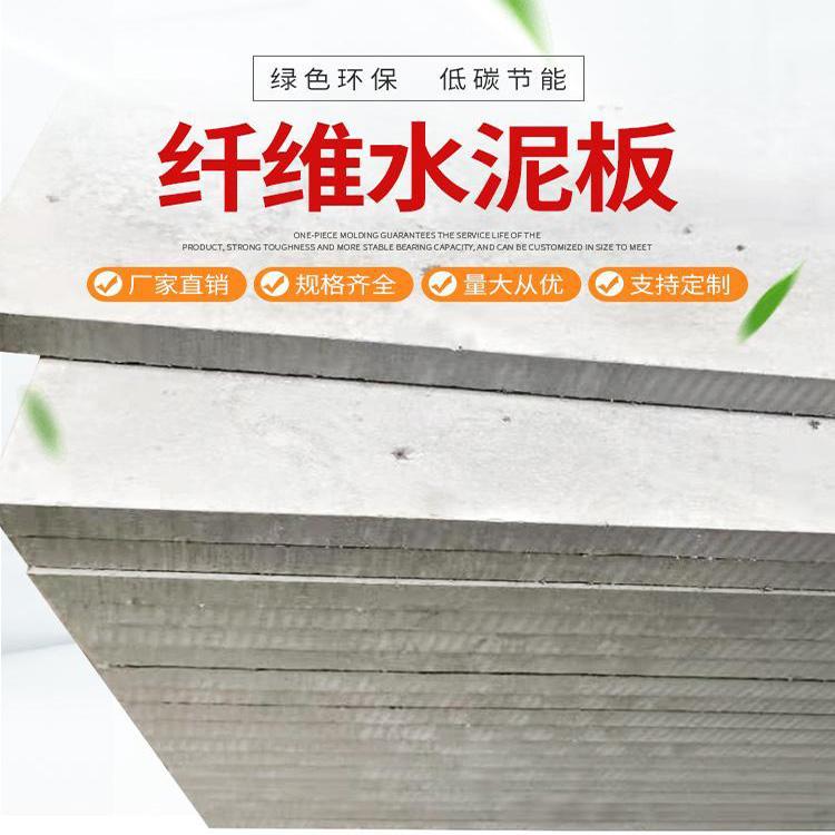 纖維水泥板10.jpg
