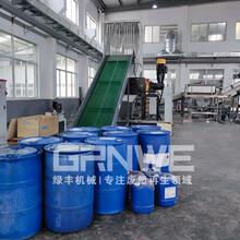 化工原料桶回收處置生產線化工藍桶回收處置設備圖片