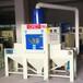 九江自動噴砂機五金片批量性除銹加工設備