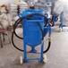 韶關移動手動噴砂機工地除銹戶外噴砂設備