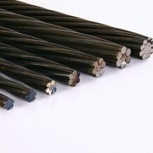 山东青岛15.2预应力钢绞线厂家钢绞线价格-隆恒图片
