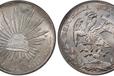 今年市场墨西哥鹰洋价格福州鉴定交易鹰洋贸易银币价格