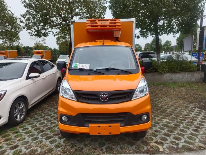 福田祥菱V1冷藏车价格-2米8小型冷藏车报价