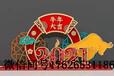 滁州戶外精神堡壘標識標牌宣傳欄長期供應廠家江蘇中巨公共設施