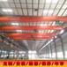 定制0.5-50噸室內外起重機單梁行車天車工程吊車航吊家用車間