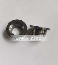 廠家供應硬質合金密封圈硬質合金耐磨件可來圖定制圖片