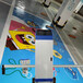 停車場車位繪畫機uv地面打印機車位涂鴉大尺寸地面噴繪3d彩繪機