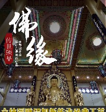 600板佛堂天花扣板,900板寺庙天花扣板,佛龛吊顶天花板图片
