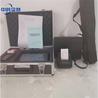 CCZ1000直读式粉尘浓度检测仪CCZ1000型粉尘浓度检测仪