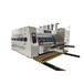 全自動水墨印刷機三色印刷開槽機瓦楞紙箱加工機器紙箱開槽機