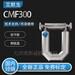 艾默生質量流量計CMF300