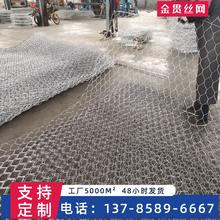 包塑石籠網籠子包塑格賓鐵絲石籠網廠填海石籠網箱
