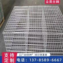 高爾凡石籠網箱高爾凡石籠網水利防護電焊石籠網供貨商