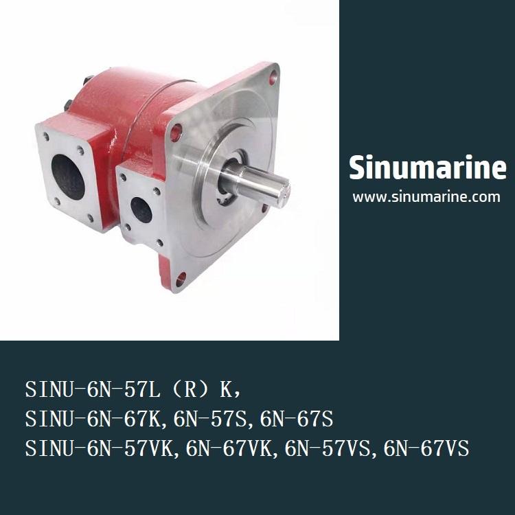 Sinu 6N hydraulic pump for IHI deck crane.6N系列克令吊油泵 船舶液壓備件.jpg