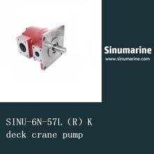 6N-57L(R)Kdeckcranepump回轉克令吊油泵船用吊機液壓泵供應圖片