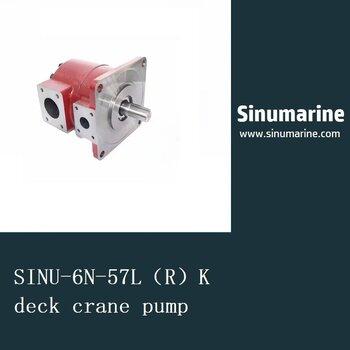 6N-57L(R)Kdeckcranepump回轉克令吊油泵船用吊機液壓泵供應