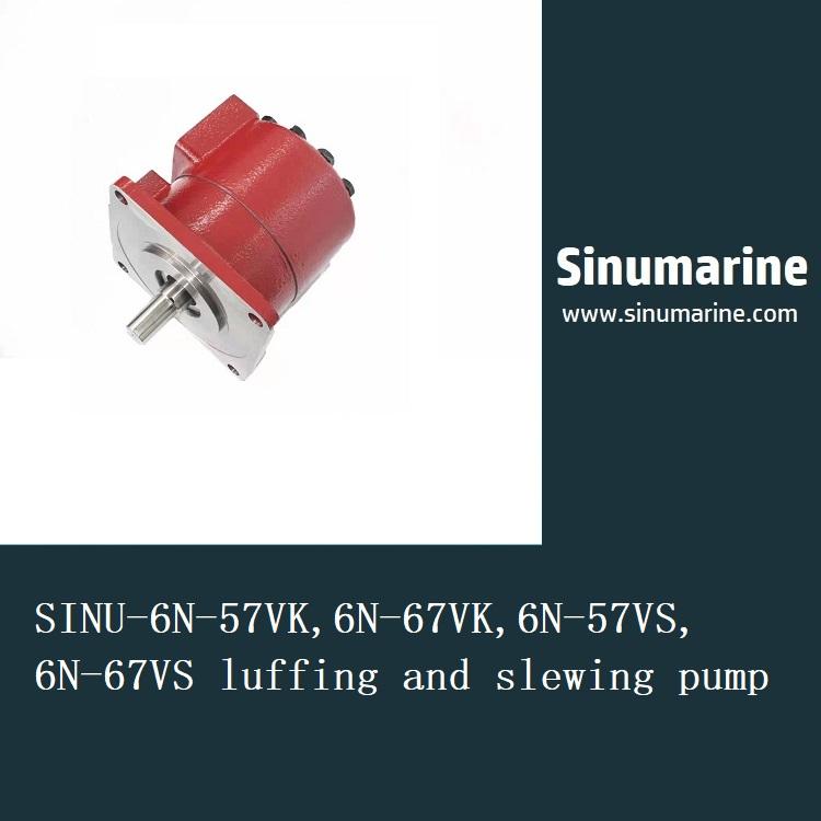 SINU-6N-57VK,6N-67VK,6N-57VS,6N-67VS luffing and slewing pump 克令吊油泵 船用吊機液壓泵 甲板油泵.jpg
