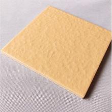 河南陶瓷廠家,廣場磚,廣場地鋪石生產企業圖片