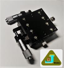标准滑台交叉滚子导轨型滑台XY精密微调滑台手动调节平台图片