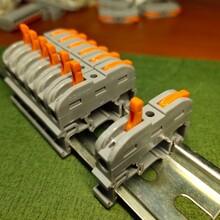 LED燈飾燈具連接器端子拼接2345孔電線連線器PCT-211圖片