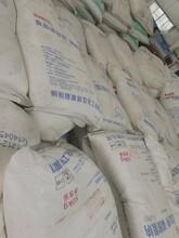 桐柏馬蘭牌小蘇打25kg50kg噸包圖片