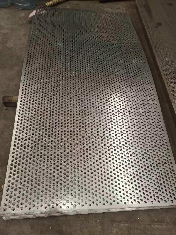镀锌圆孔冲孔网不锈钢蚀刻网阳台洞洞垫板过滤筛网