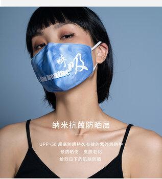 明星同款KN95口罩立體剪裁V型顯臉小抗菌親膚內層消炎不長痘