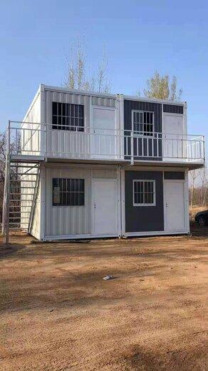 太原折叠式集装箱房质量可靠