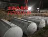 福建厦门水泥整体化粪池生产流程、直击成本、热线电话