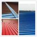 莆田厂家供应水性丙烯酸防锈漆彩钢翻新漆