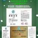 園林綠化服務企業資質證書申請時間和流程