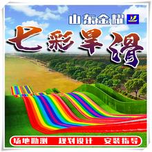 度假村投资好项目网红彩虹滑道四季都能玩的旱雪滑道
