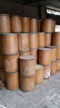 回收增白劑廠家大量回收過期熒光增白劑OB圖片