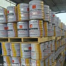 回收聚氨酯固化劑長期回收過期聚氨酯固化劑圖片